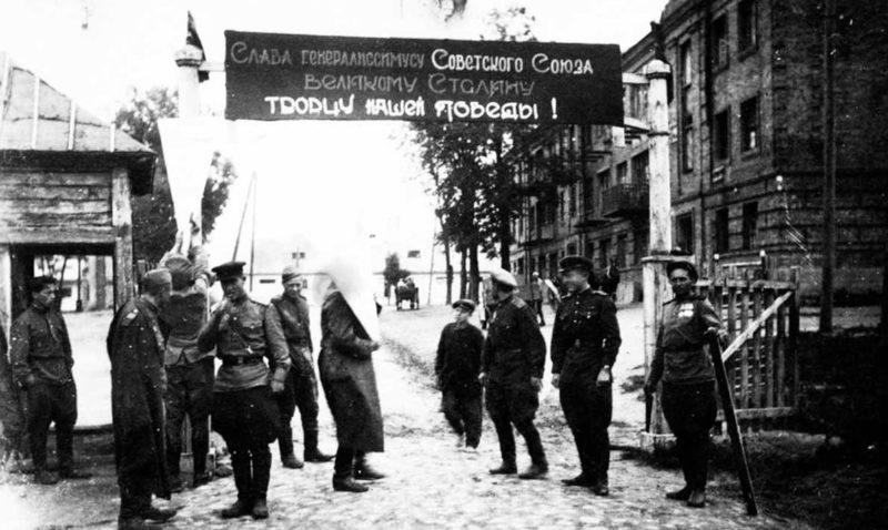 Военный городок. Май 1945 г.