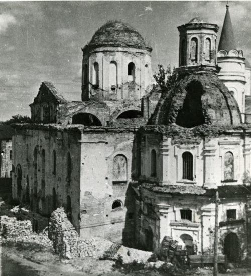 Разрушенный Борисоглебский собор. 1943 г.