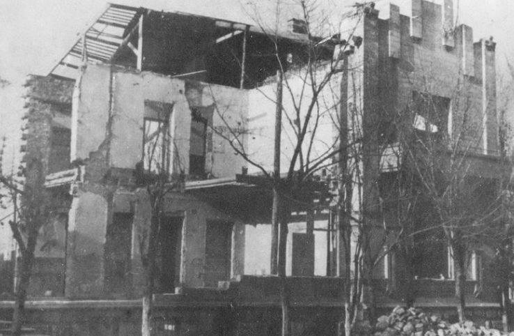 Здание роддома. 1944 г.