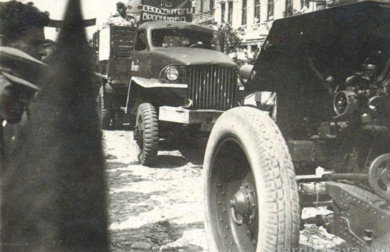 Парад советских войск. Май 1945 г.