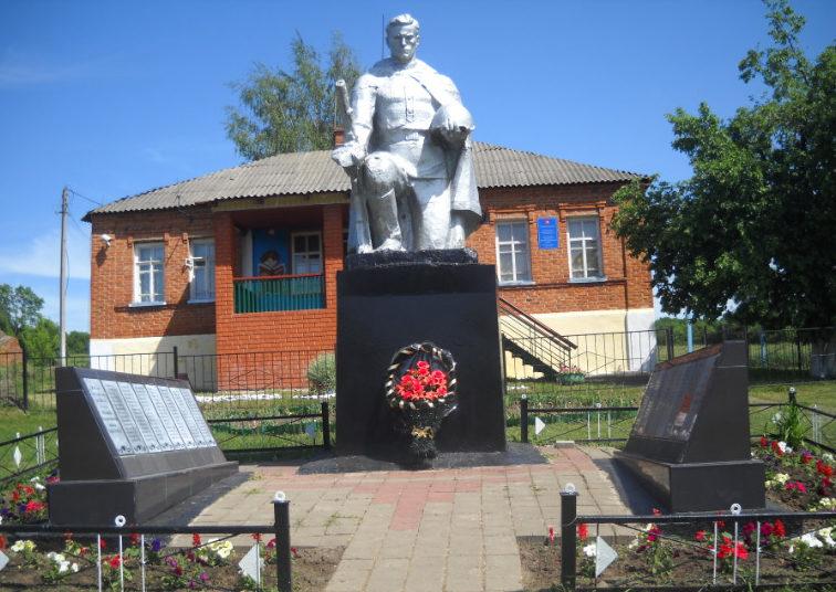 с. Акулиновка Белгородского р-на. Памятник по улице Центральная погибшим землякам и могила старшего сержанта Пожа Г.И., погибшего в 1943 году.
