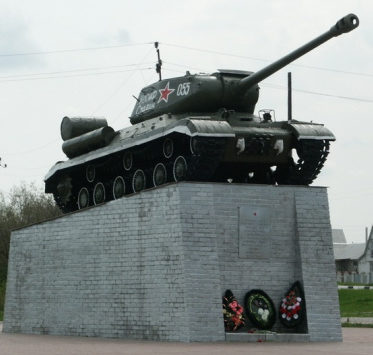 п. Вейделевка. Памятник–танк «ИС-2», установлен в память о солдатах, освобождавших Вейделевку от немецко-фашистских войск в январе 1943 года.