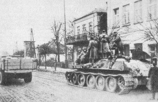 Красная Армия входи в город. Февраль 1944 г.