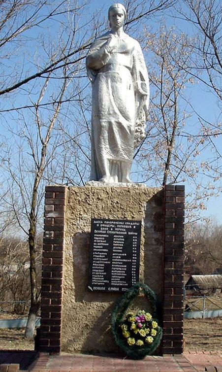 с. Бочковка Белгородского р-на. Памятник по улице Советская 67а, установленный на братской могиле, в которой захоронено 8 советских воинов, погибших в 1943 году.