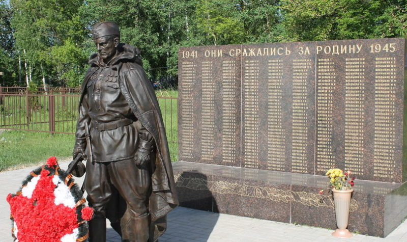 с. Мазикино Корочанского р-на. Мемориал воинам-односельчанам.