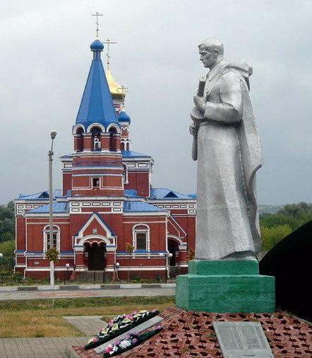 с. Афоньевка Волоконовского р-на. Памятник односельчанам, погибшим в войну.