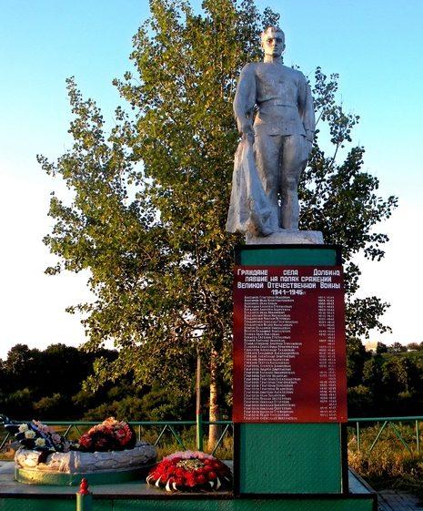 с. Долбино Белгородского р-на. Памятник воинской Славы.