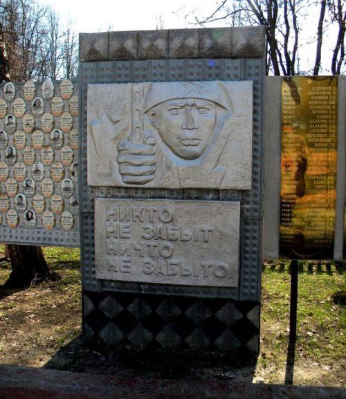 с. Новая Слободка Корочанского р-на. Памятник погибшим землякам.