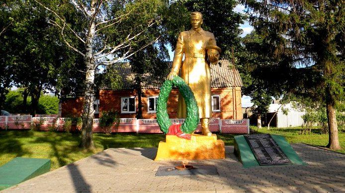 с. Красный Октябрь Белгородского р-на. Памятник, установленный на братской могиле, в которой похоронено 42 советских воинов, погибших в 1943 году.