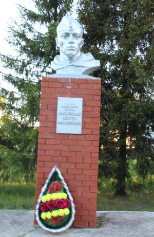 Бюст Героя Советского Союза рядового С.М. Смоленского.