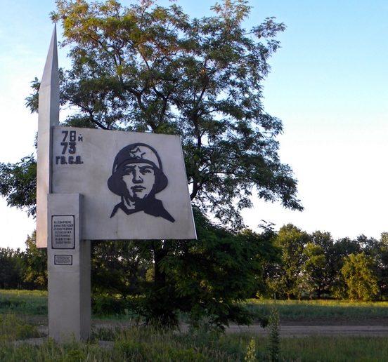 с. Крутой Лог Белгородского р-на. Памятный знак по улице Луговой 6, в честь воинов 7-й Гвардейской армии.