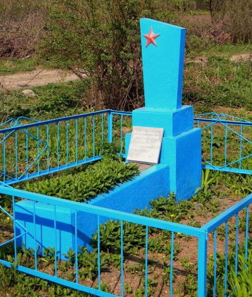 с. Прудки Корочанского р-на. Одиночная могила неизвестного красноармейца.