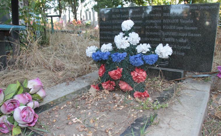 с. Пушкарное Корочанского р-на. Братская могила советских воинов.