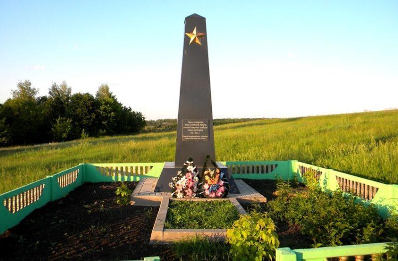 с. Сафоновка Корочанского р-на. Памятник советским воинам.