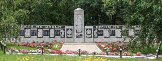 с. Большое Красненского р-на ул. Памятник по улице Пролетарской, установленный на братской могиле советских воинов.