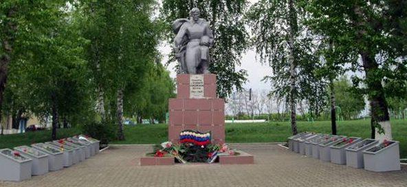 с. Расховец Красненского р-на. Памятник погибшим воинам в годы войны.