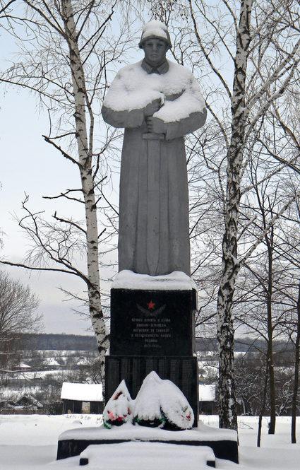 с. Большебыково Красногвардейского р-на. Памятник погибшим воинам-землякам.
