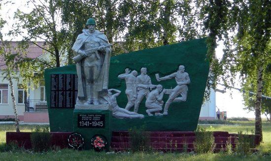 с. Байцуры Борисовского р-на. Памятник погибшим землякам.