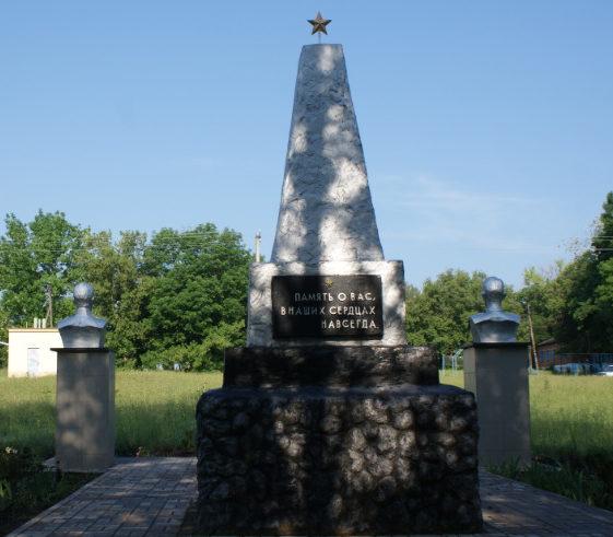 с. Байцуры Борисовского р-на. Памятник, установленный на братской могиле, в которой похоронено 5 советских воинов, погибших в годы войны.