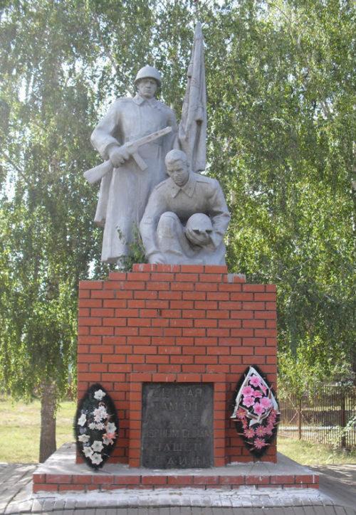с. Верхняя Покровка Красногвардейского р-на. Памятник, установленный на братской могиле, в которой похоронено 6 советских воина, в т.ч. 3 неизвестных, погибших в 1943 году.