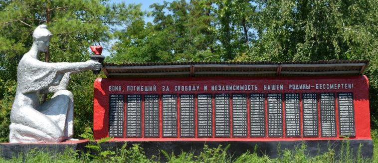 с. Калиново Красногвардейского р-на. Памятник воинам-землякам.