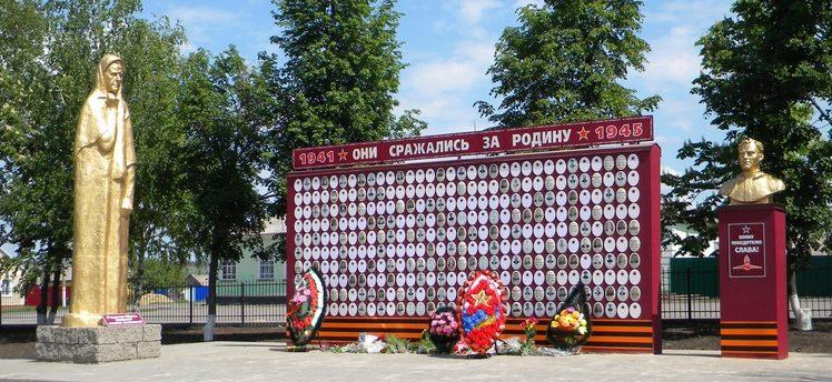 с. Сорокино Красногвардейского р-на. Мемориал в сквере им. Ф.Дзержинского в честь погибших земляков.