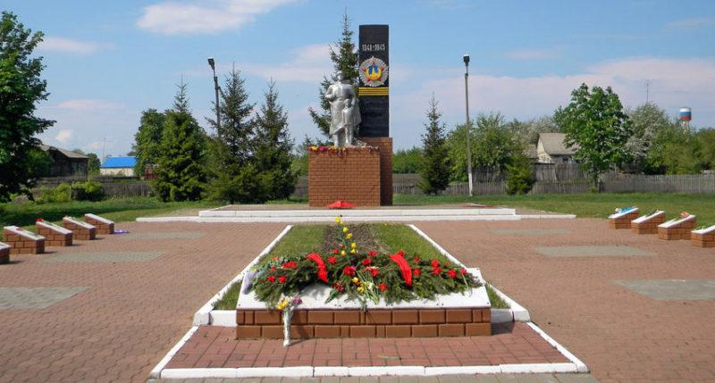 с. Вязовое Краснояружского р-на. Памятник по улице Первомайской 33а, установленный на братской могиле, в которой похоронено 67 советских воина, в т.ч. 10 неизвестных, погибших в 1943 году.