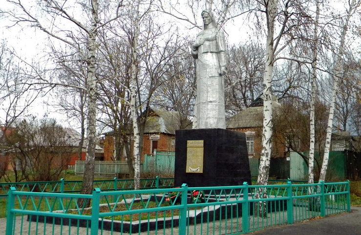 с. Октябрьская Готня Борисовского р-на. Памятник, установленный на братской могиле, в которой похоронено 12 советских воинов, погибших в 1943 г.