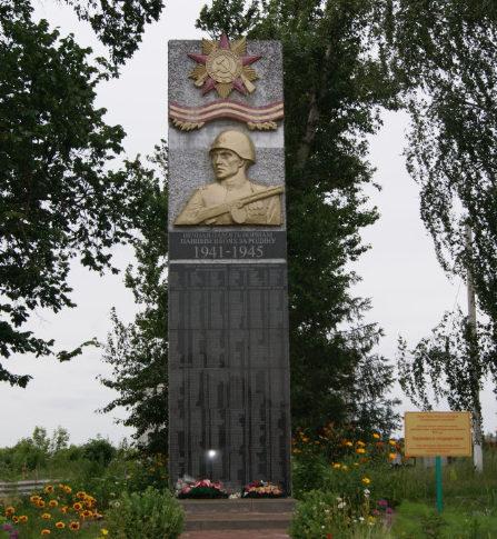 с. Стригуны Борисовского р-на. Памятник по улице Оболенцева, установленный на братской могиле, в которой захоронен 51 советский воин, погибший в 1943 году.