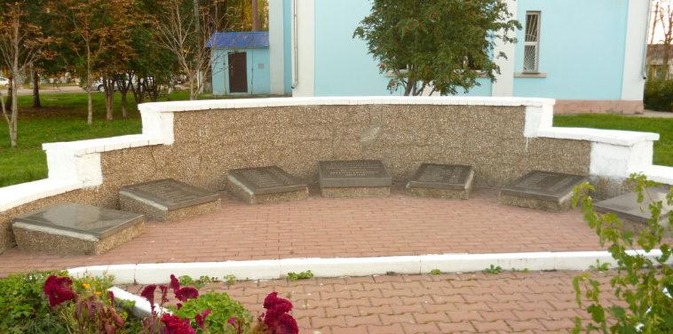 п. Красная Яруга. Памятник по улице Полевой 1, установленный в честь заводчан, погибших в годы Великой Отечественной войны.