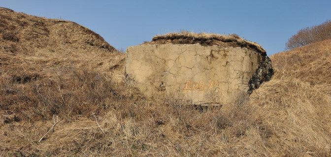 ДОТ на берегу бухты Средней, полуостров Рудановского.
