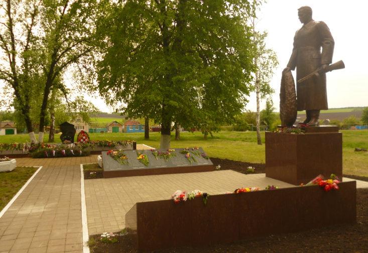 с. Сергиевка Краснояружского р-на. Памятник по улице Центральной 2а, установленный на братской могиле, в которой похоронено 183 советских воина, погибших в 1943 году.