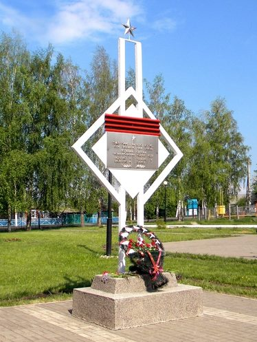 с. Теребрено Краснояружского р-на. Памятный знак погибшим минерам-подросткам, установленный по улице Новостроевка, 38а.
