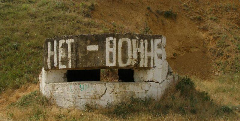 Артиллерийский ДОТ №1 у Орловского моста для 45-мм орудия 21-К.
