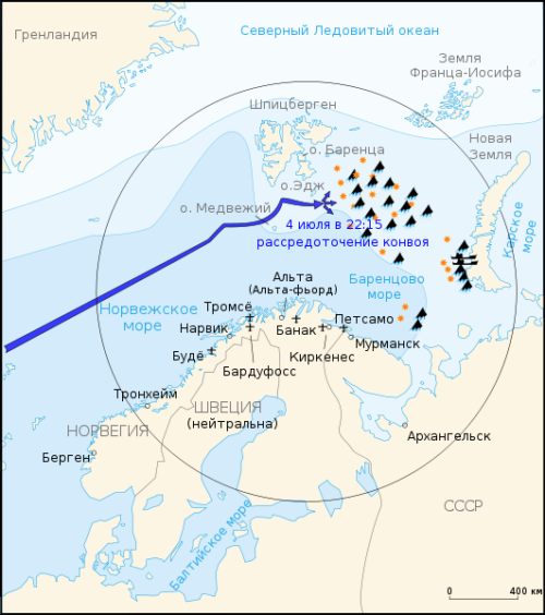 Маршрут PQ-17 до точки роспуска (4 июля 1942). Показан радиус действия немецкой авиации с баз в Норвегии.