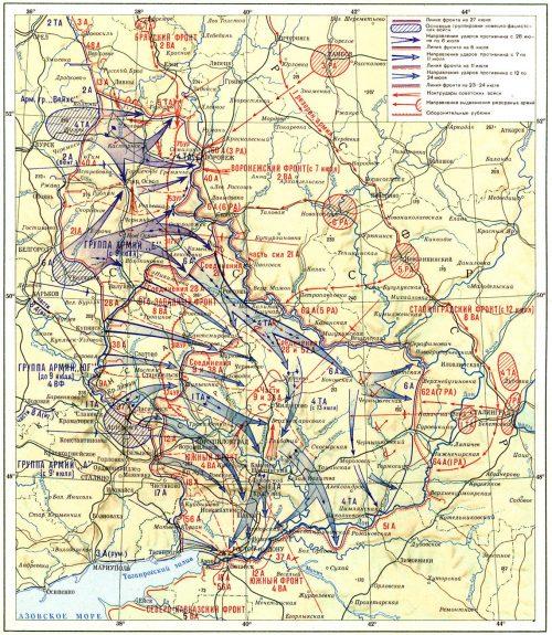 Карта-схема Воронежско-Ворошилоградской оборонительной операции. Июнь-июль 1942 г.