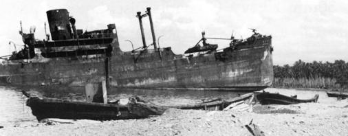 Японский транспорт уничтоженный на Гуадалканале.
