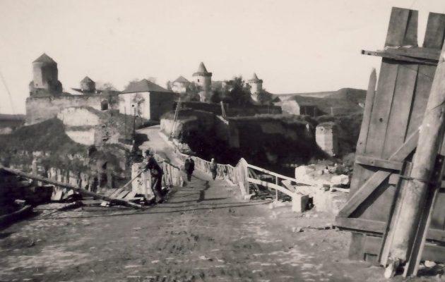 Турецкий мост. 1941 г.
