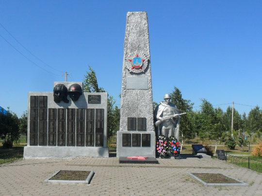 с. Городище Старооскольского р-на. Памятник по улице Ленина 199а, установленный на братской могиле, в которой похоронено 44 советских воина, в т.ч. 36 неизвестных, погибших в 1943 году.