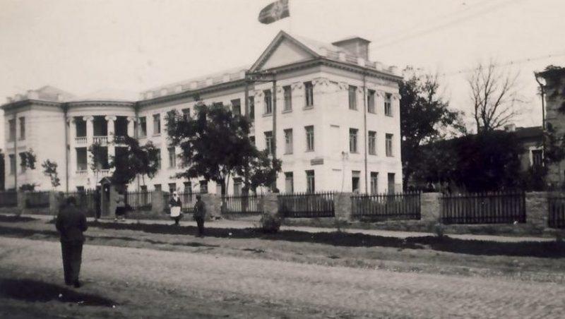 Здание немецкой комендатуры. 1941 г.