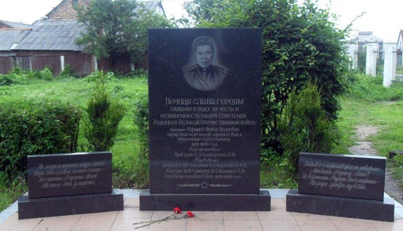 Могила татарского поэта Каримова Ф.В. и ещё нескольких воинов.