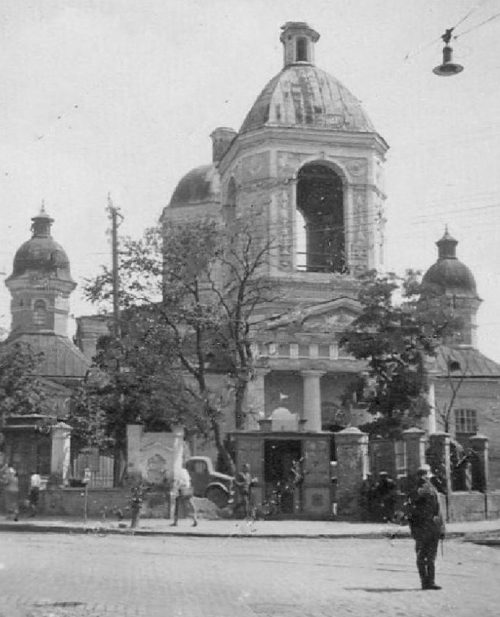 Храм Успения Пресвятой Богородицы 1941 г.