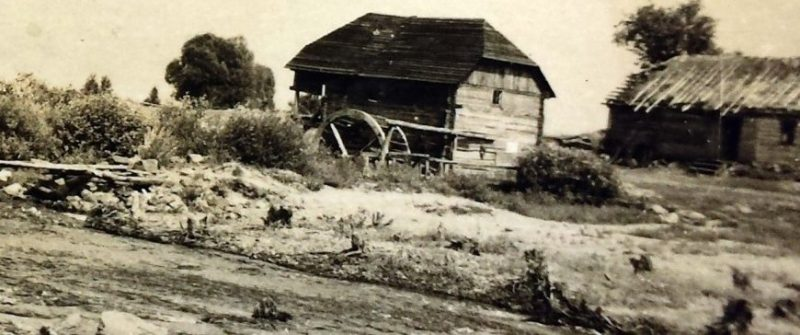 Водяная мельница. Август 1941 г.