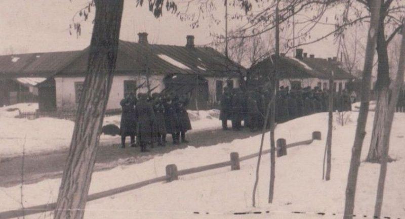 Похоронная церемония. 1941 г.