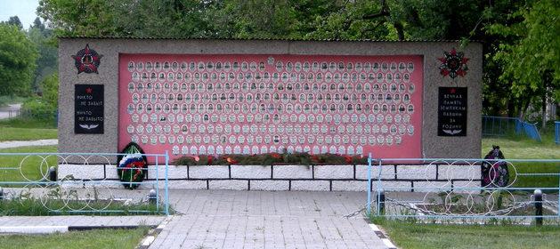 с. Голубино Новооскольского р-на. Памятник, установленный на братской могиле, в которой похоронено 68 советских воинов, в т.ч. 33 неизвестных, погибших в 1943 году.