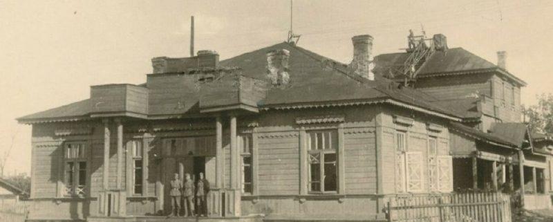 Немецкий клуб. 1942 г.