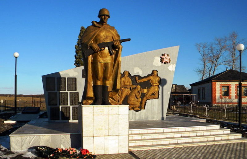 с. Обуховка Старооскольского р-на. Памятник, установленный на братской могиле, в которой похоронено 16 советских воинов, в т.ч. 14 неизвестных, погибших в 1943 году.