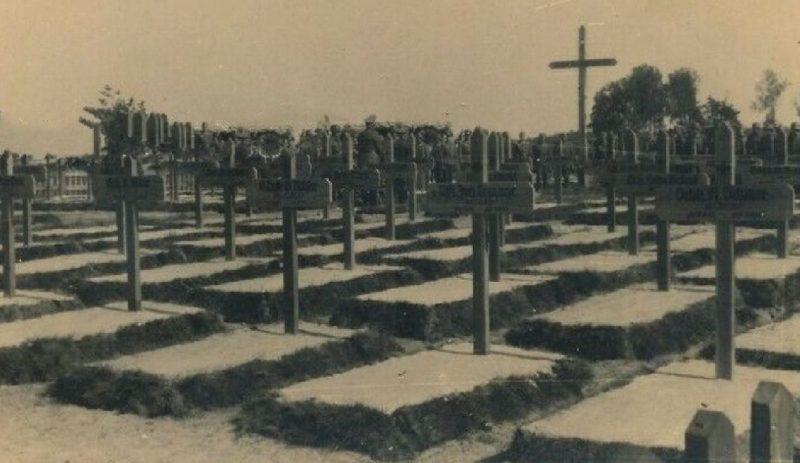 Немецкое военное кладбище. 1942 г.