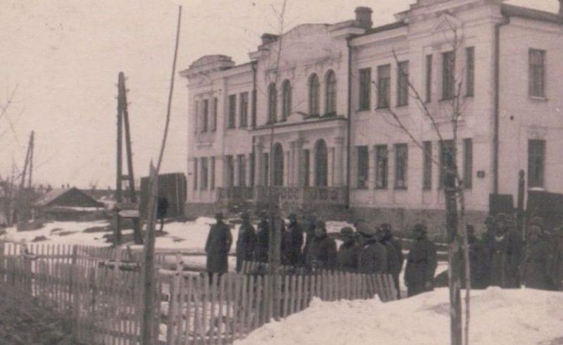 Полевая жандармерия. 1942 г.