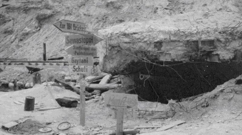 Артиллерийский казематный ДОТ №15 в годы войны в районе ж/д станции «Инкерман-1» для 76-мм орудия.
